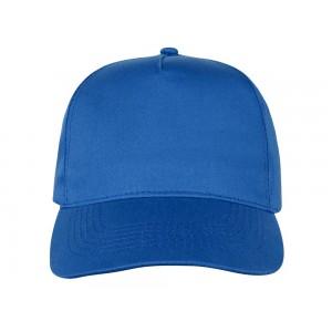 US BASIC 5 panel cap. Royal blue.